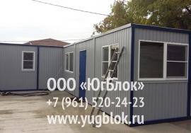 Модульные здания на стройку