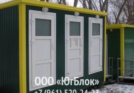 Туалетные модули премиум