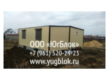 Дачный дом 9х6м в поле