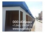Торговые площадки от 4 000 рублей/кв.м