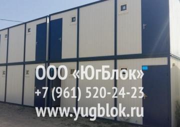 Двухэтажные санитарные блоки