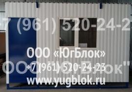 Пост охраны с двумя окнами