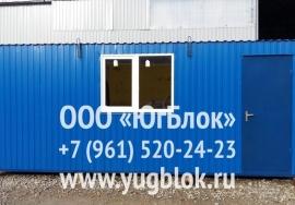 Дача 6х3м   95 000 рублей