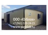 Дачный дом 9х6м